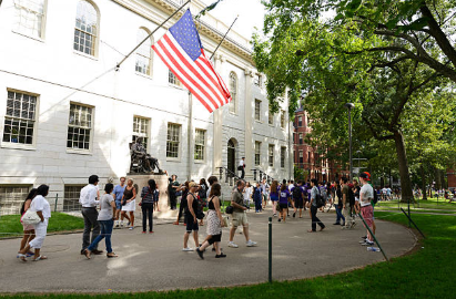 Announcing the Immigration Initiative at Harvard