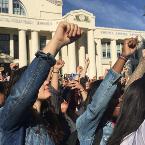 With DACA Hopes Dashed, California Students Look To Congress